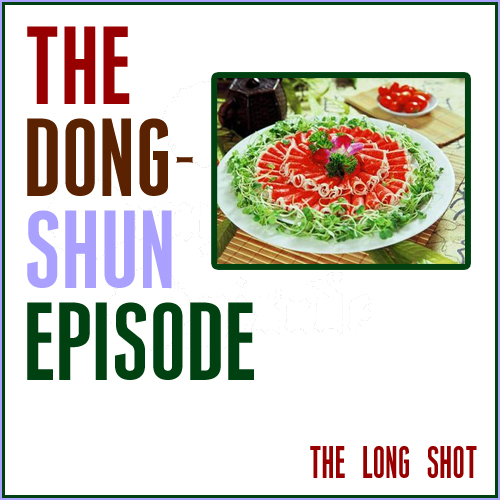 Episode #708: The Dong-Shun Episode featuring Wayne Federman